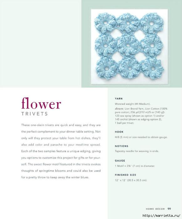Crochet (60) (581x700, 151Kb)