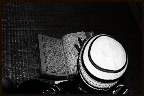 Bismillah ir-Rahman ir-Rahim by firoze shakir photographerno1
