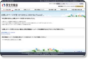 http://www.mhlw.go.jp/seisakunitsuite/bunya/koyou_roudou/koyou/kyufukin/ikusei/index.html