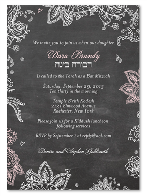 Paisley Smile Invitations