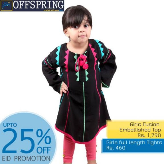 New-Latest-Kids-Child-Wear-2013-Fashionable-Dress-Collection-by-Offspring-6