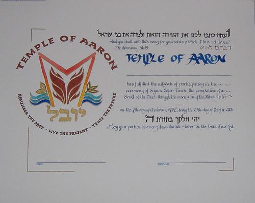 Soferet Temple of Aaron Certificate