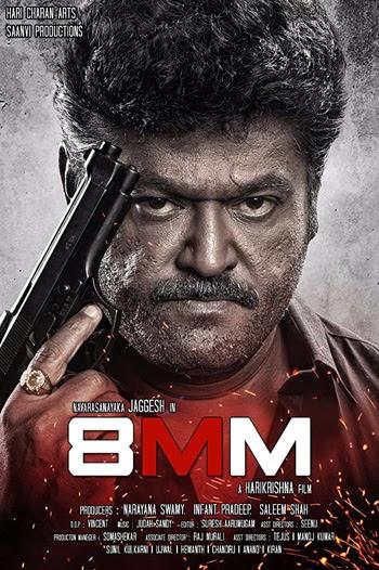 Asli Sarkar (8MM Bullet) 2020 ORG Hindi Dubbed 480p BluRay 400MB ESubs