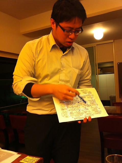 G19讀書會:組長Terence Peng導讀