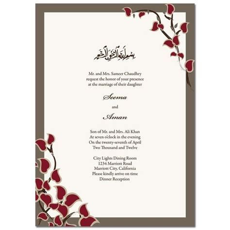 What are some good examples of wedding card designs?   Quora