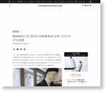 "BEAMSメンズ 2014-15年秋冬は""スポーツミックス""に注目 | Fashionsnap.com"
