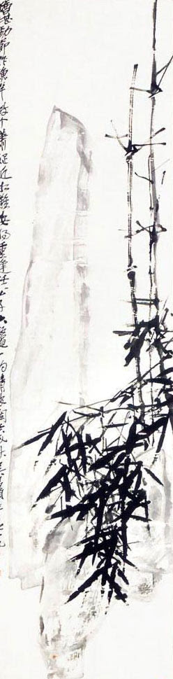吴昌硕 WU Changshuo - Stone and Bamboo