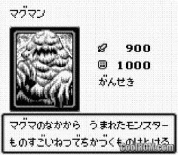 Resultado de imagen para Yu-Gi-Oh! Duel Monsters GB