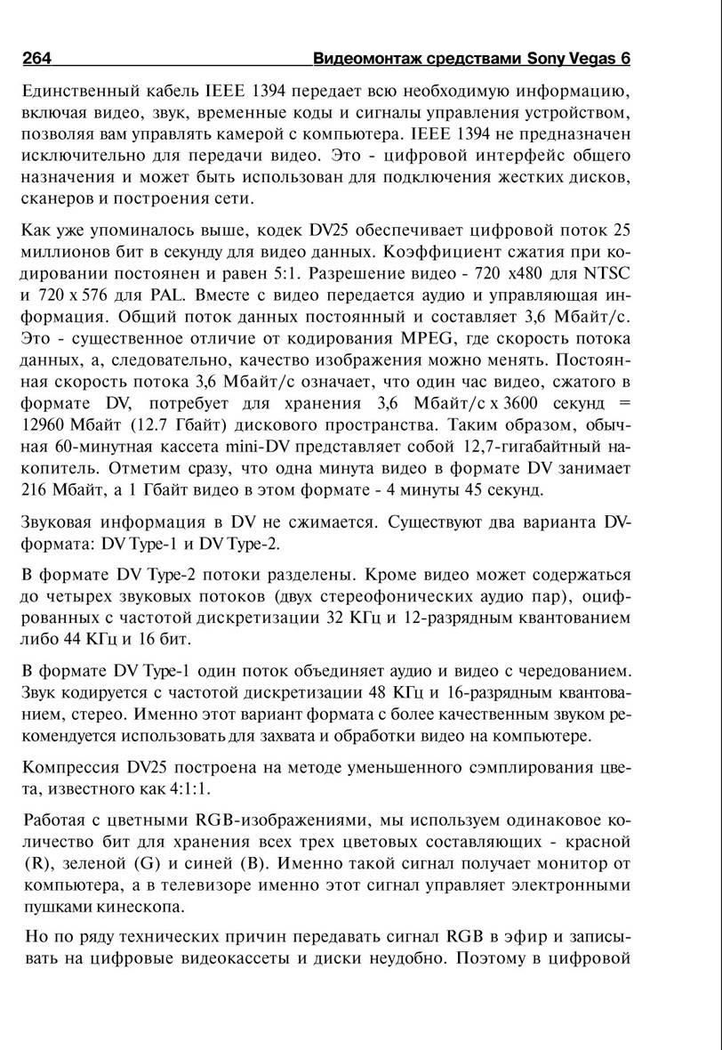http://redaktori-uroki.3dn.ru/_ph/14/692532484.jpg
