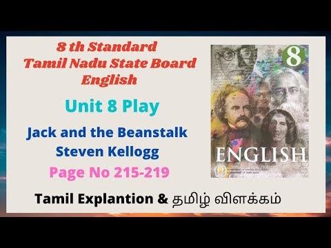 8th English Unit 8 Jack and the Beanstalk Kalvi TV