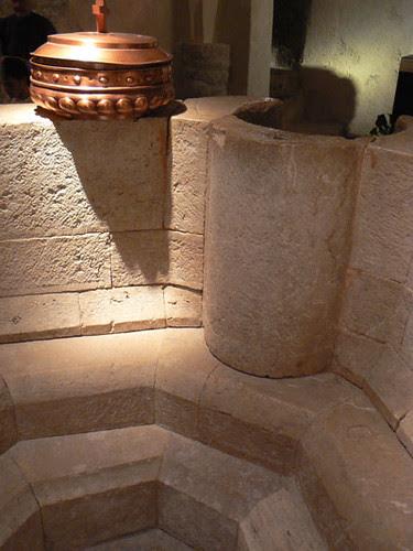intérieur baptistère.jpg