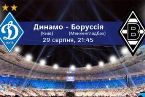 НСК Олимпйиский готовится принять суперматч с участием Динамо