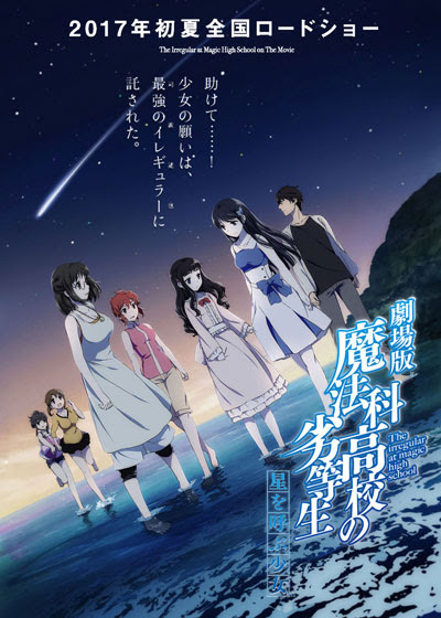 The magic of the movie and the high school student: The image of the girl singing the stars 4