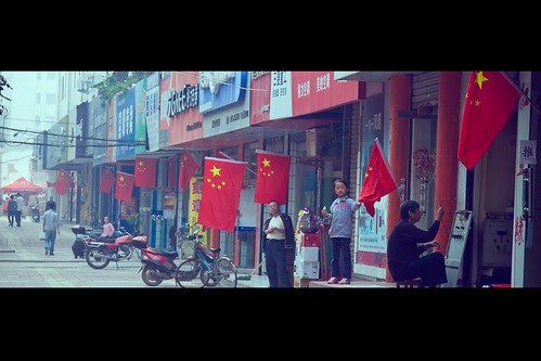 Streets of Weinan before National Day