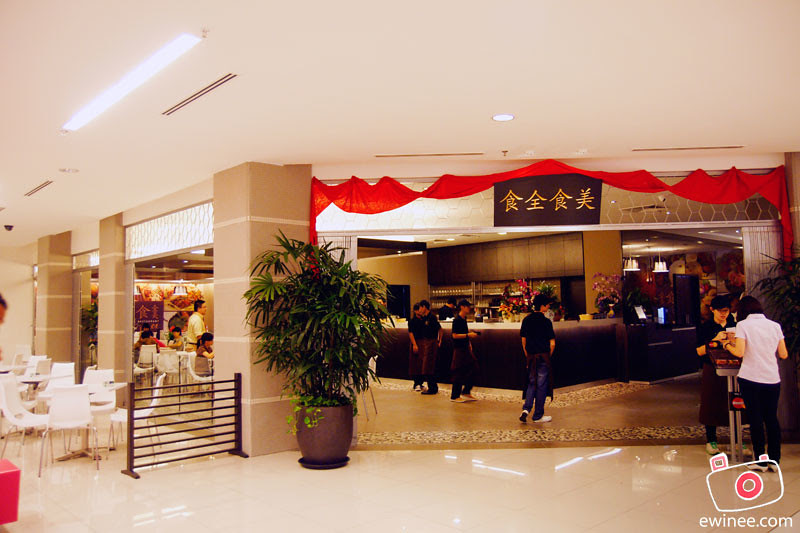 JOEJOE-RESTAURANT-VIVA-MALL-HOME-LOKE-YEW-entrance