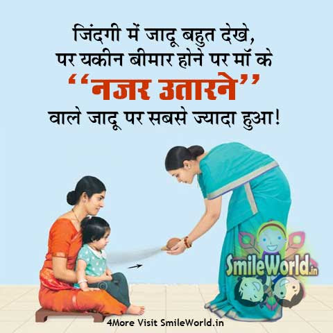 Duniya Mein Kewal Pita Father Son Relationship Quotes In Hindi