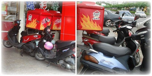 pizza delivery in taiwan