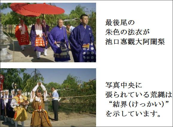 http://www011.upp.so-net.ne.jp/senbotsu-irei/shincyokuhoukoku-2.htm