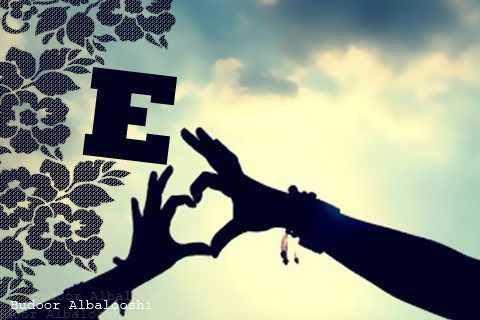 Lifeofanut حرف E