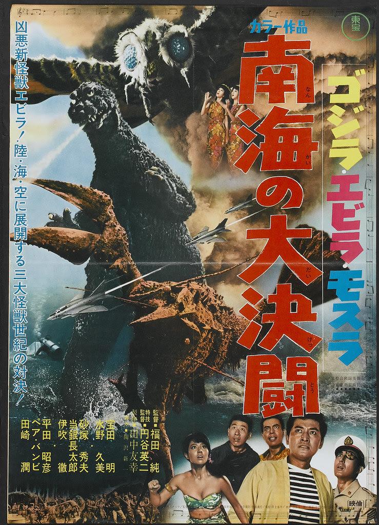 Godzilla vs the Sea Monster (Toho, 1966)
