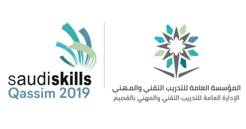 شعار المؤسسة العامة للتدريب التقني والمهني الجديد Asyalafi Blogspot Com