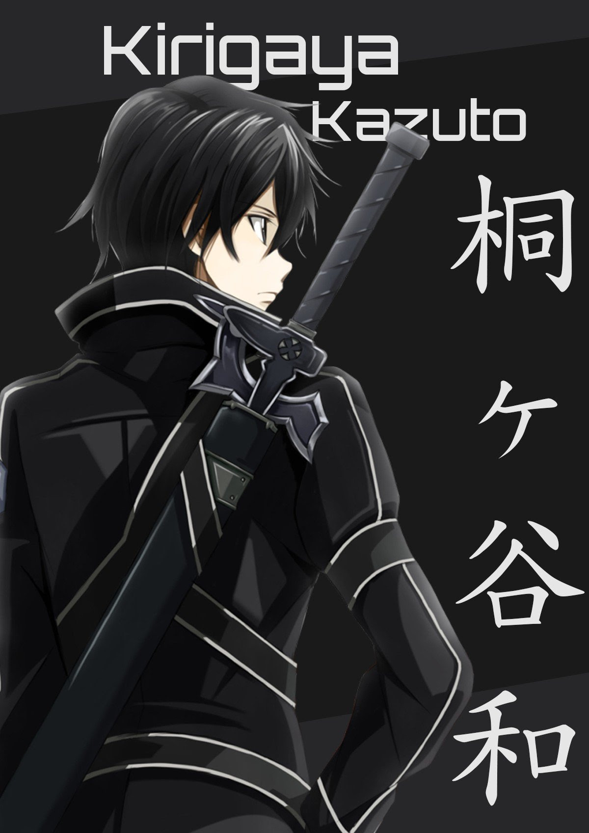 Cool Anime Boy With Sword Wallpaper