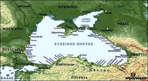 Για να σταματήσει η συρρίκνωση του Ελληνισμού