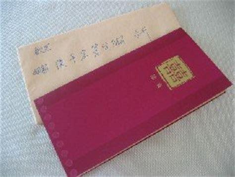 Addressing chinese wedding invitation envelopes