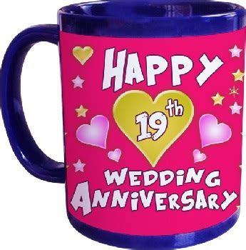 19th Wedding Anniversary Symbol   Bigoo