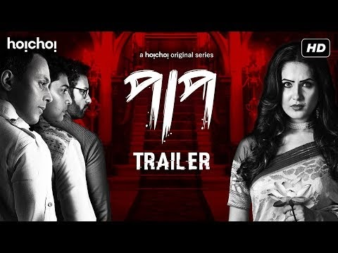 Paap Web Series On Hoichoi - An Intriguing Murder Mystery | Review, Season 2 Release Date, Plot & Star Cast