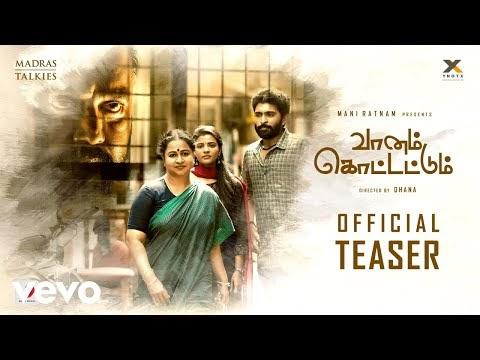 Vaanam Kottattum Tamil Movie Teaser