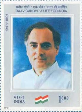 Rajiv Gandhi Stamp