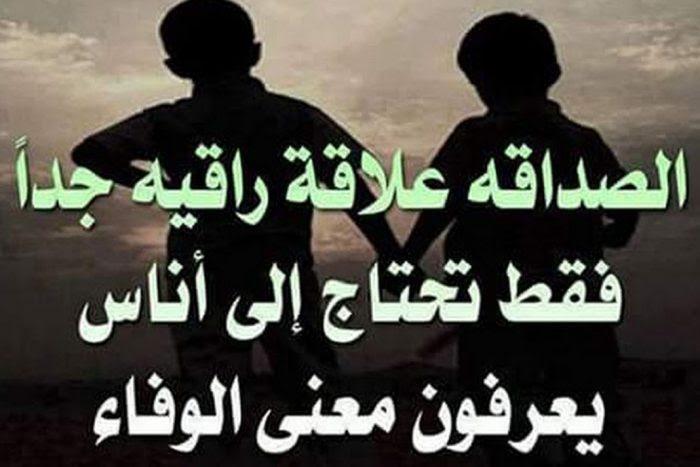 مدح مدح الخوي الكفو شعر عن الصديق Shaer Blog