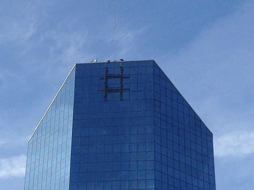 Fifth Third Bank Building - Lexington, Ky.