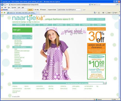 Christina - Naartjie website