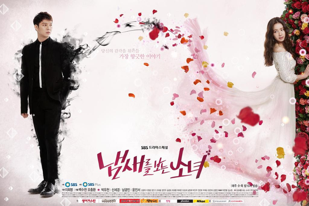 http://www.koreandrama.org/wp-content/uploads/2015/03/The-Girl-Who-Can-See-Smells-Poster4.jpg