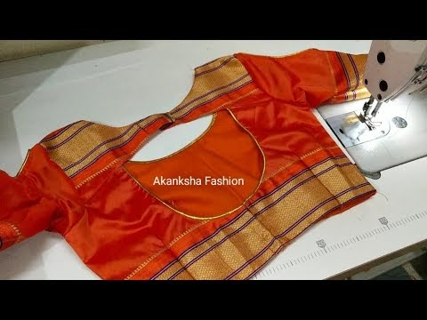 Very Beautiful new model blouse design cutting and stitching back neck