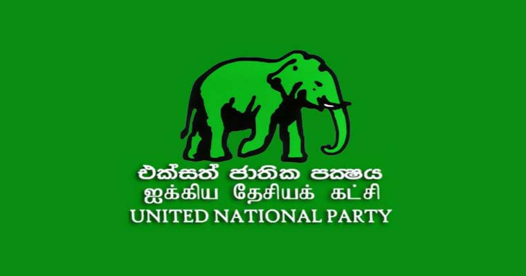 Premier urged to form independent UNP government