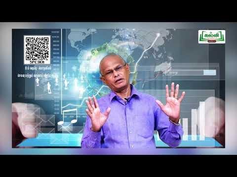 11th Economics செலவு மற்றும் வருவாய் பற்றிய ஆய்வு அலகு 4 பகுதி 1 Kalvi TV