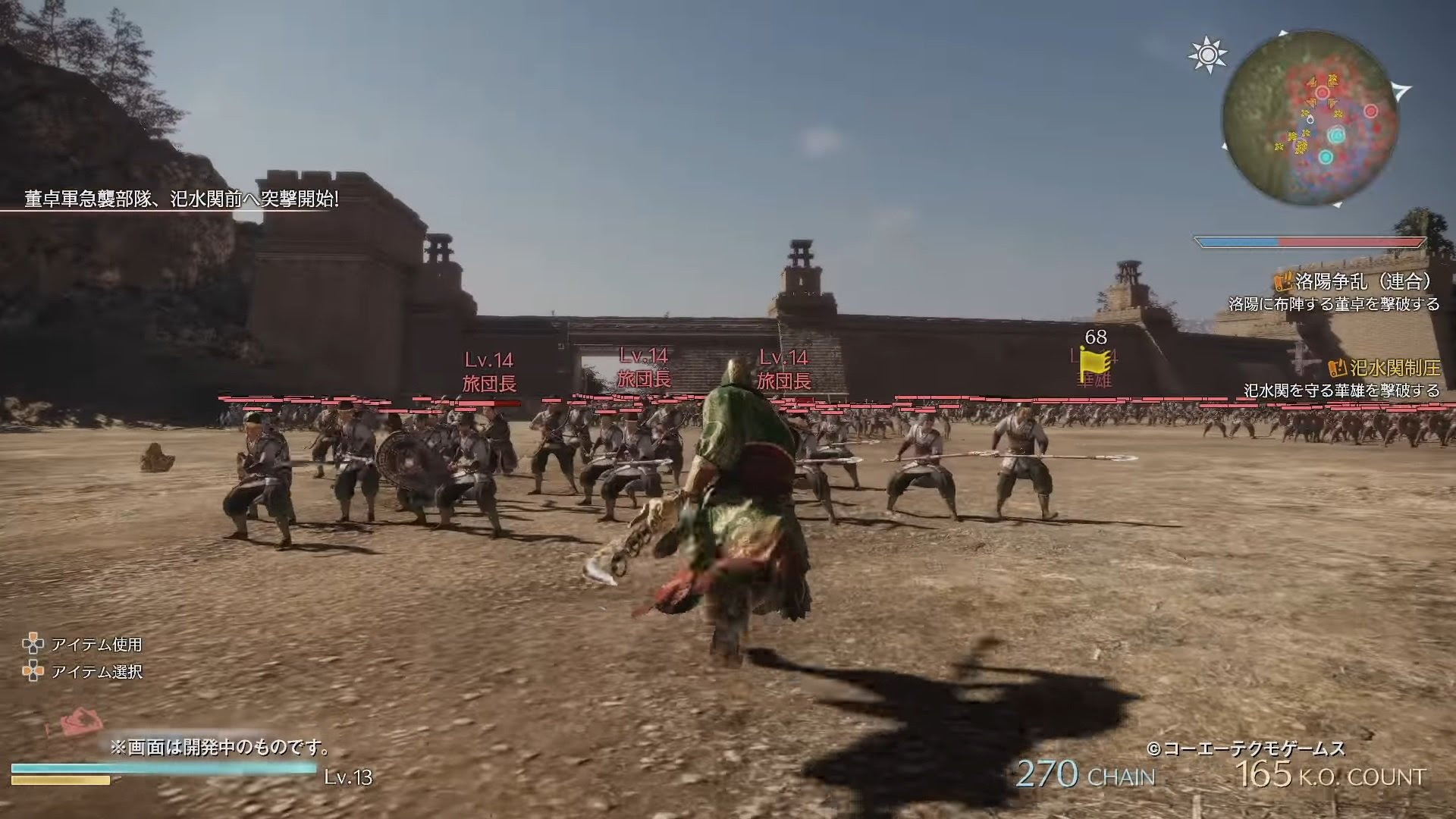 Witness eight minutes of Dynasty Warriors 9's open-world gameplay screenshot