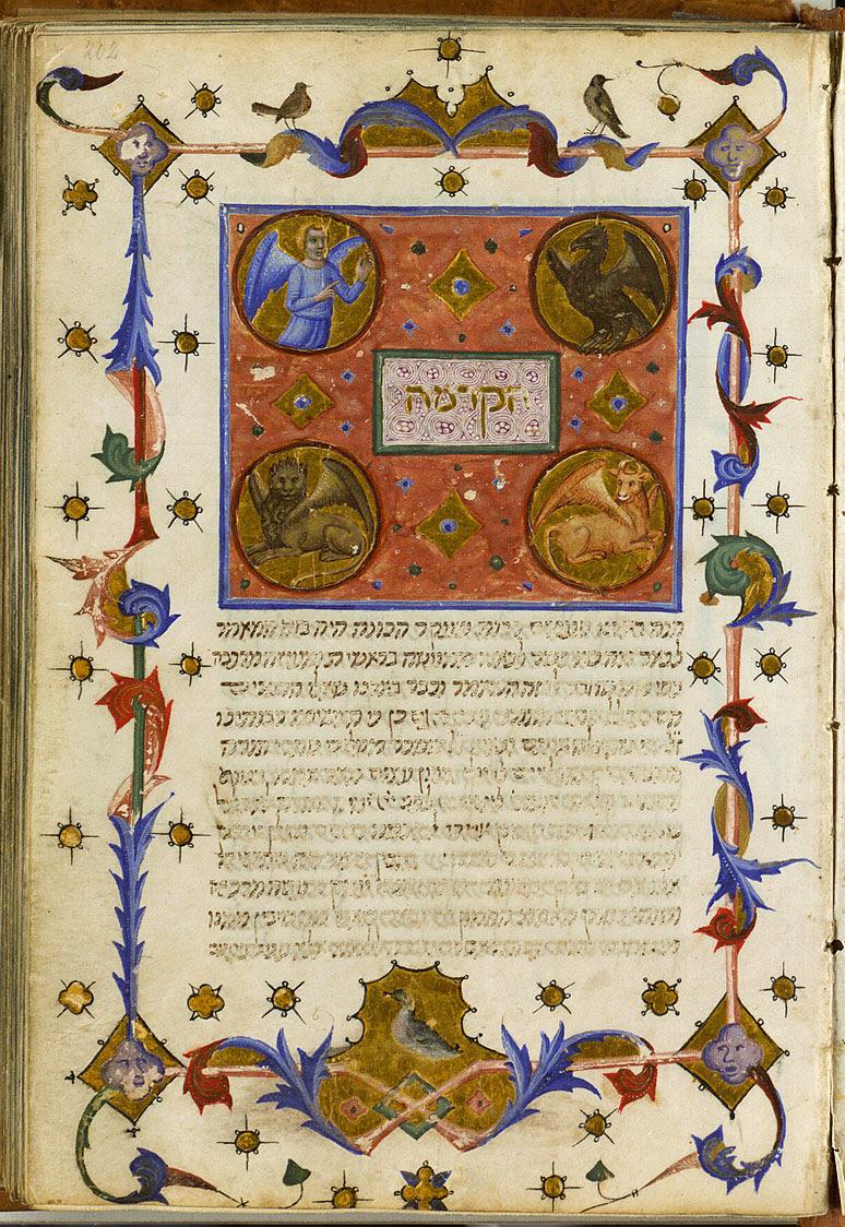 Trone Celeste, vision d'Ezechiel chapitre 1, enluminure hebraique, guide des egares par maimonide, Barcelone 1348