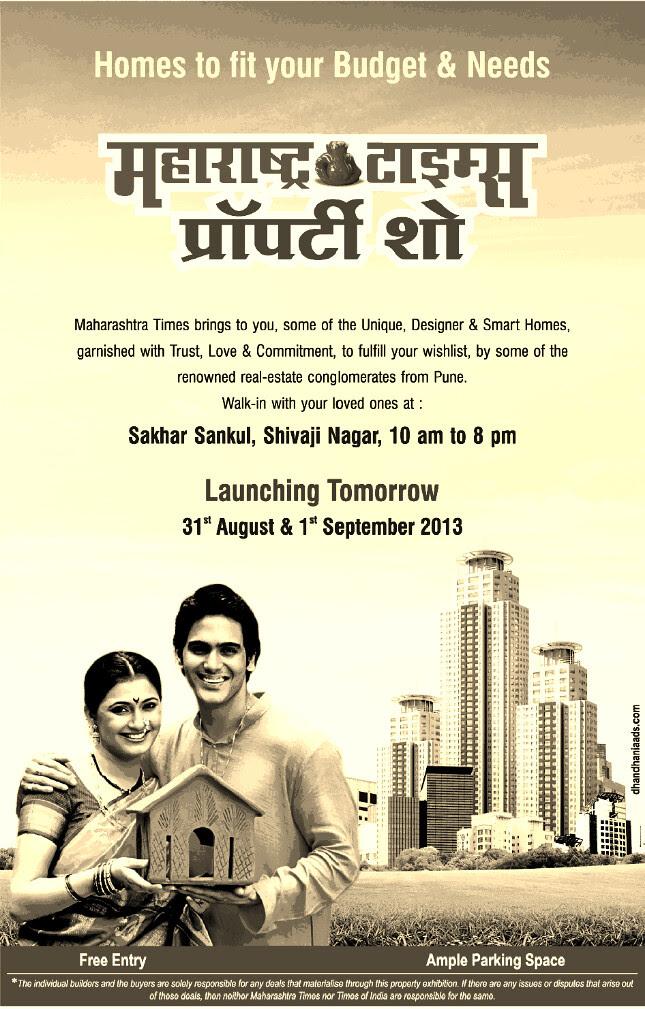 30-8-2013-Maharashtra-Times-Property-Show
