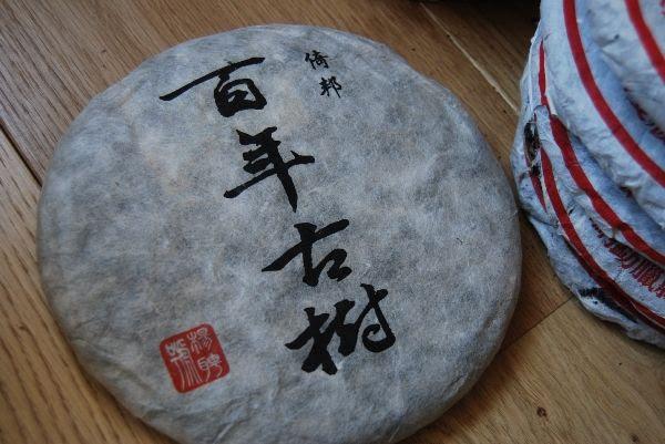 2004 Yangpinhao Gushu
