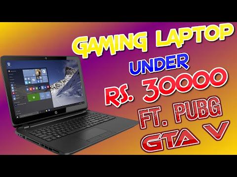 Gaming Laptop Under 30000