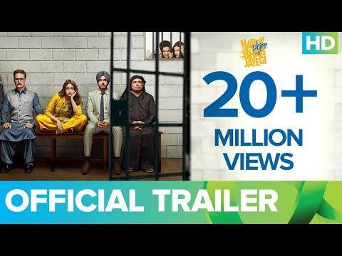 'हैप्पी फिर भाग जाएगी' फिल्म ने मचाया पहले दिन धमाल, दर्शको को पसंद आई फैमिली एंटरटेनिंग फिल्म
