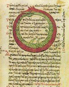 Oroboro, papiro grego