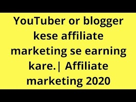 ONLINE EARNING WITH AFFILIATE MARKETING IN 2020