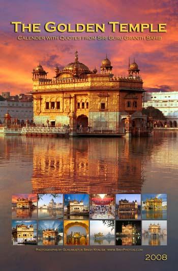 golden temple amritsar images. amritsar golden temple diwali.