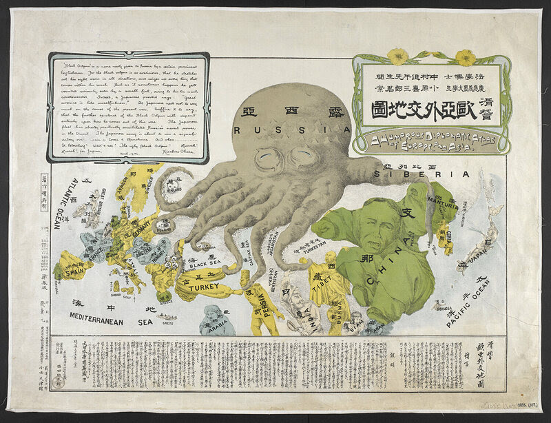 http://www.atlasobscura.com/articles/curiouser-and-curiouser-unusual-maps/