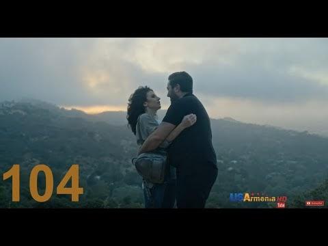 youmovies : Tshnamu Ankoxnum - Episode 104    USARMENIA